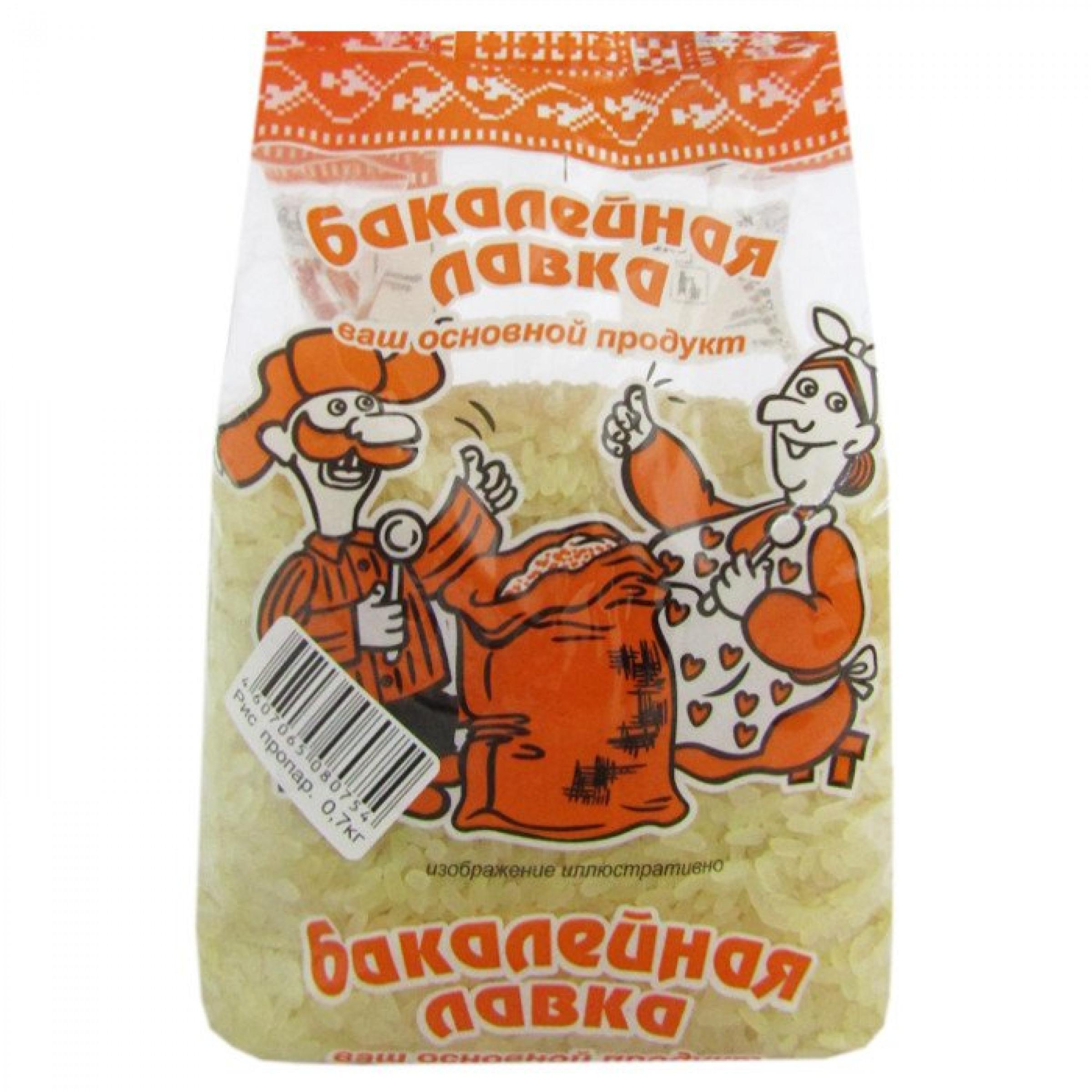 Рис пропаренный Бакалейная Лавка, 700гр
