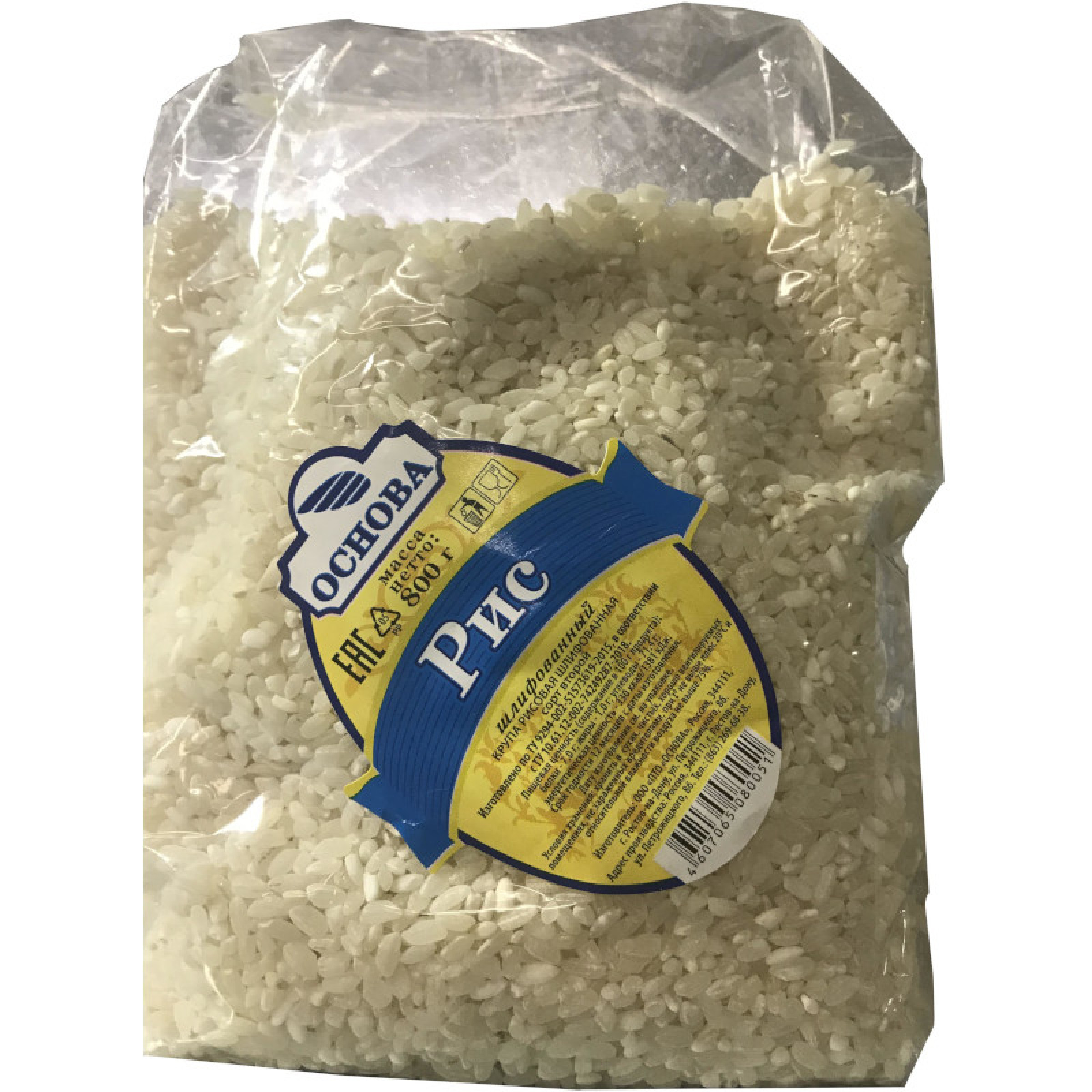 Рис круглый Основа, 800гр