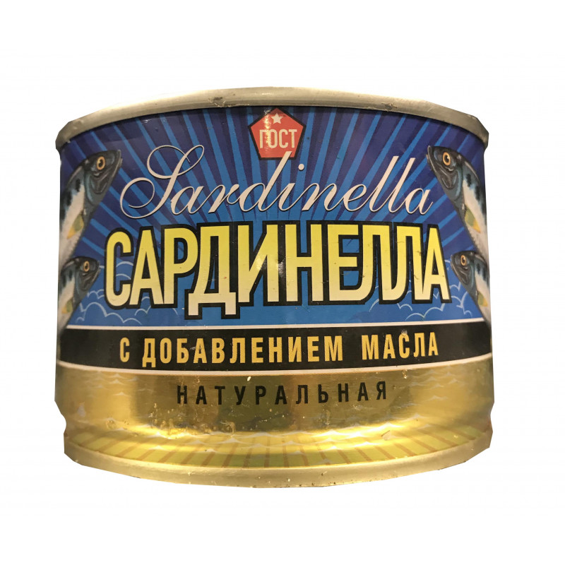 Сардинелла натуральная КТК, 250гр
