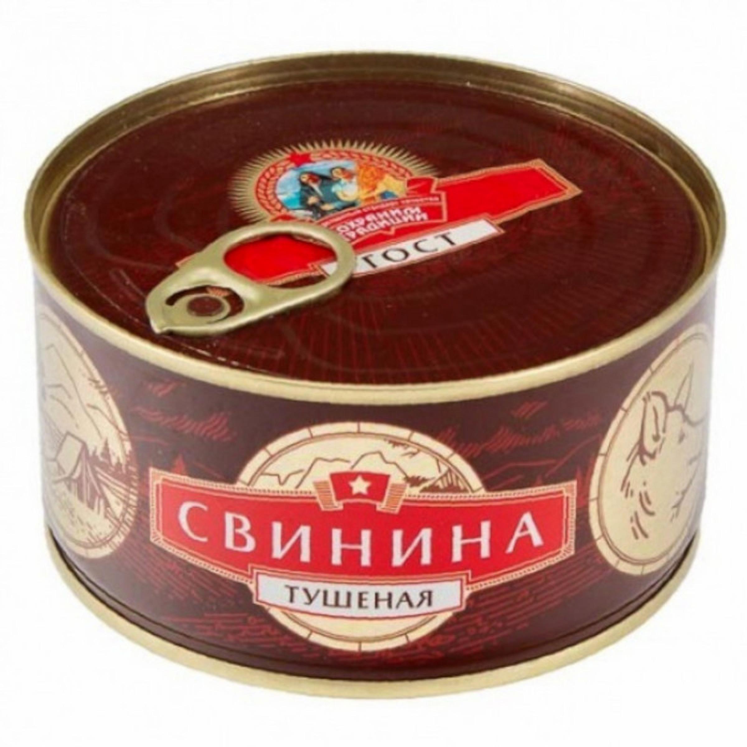 Свинина тушеная вс ГОСТ КТК, 325гр