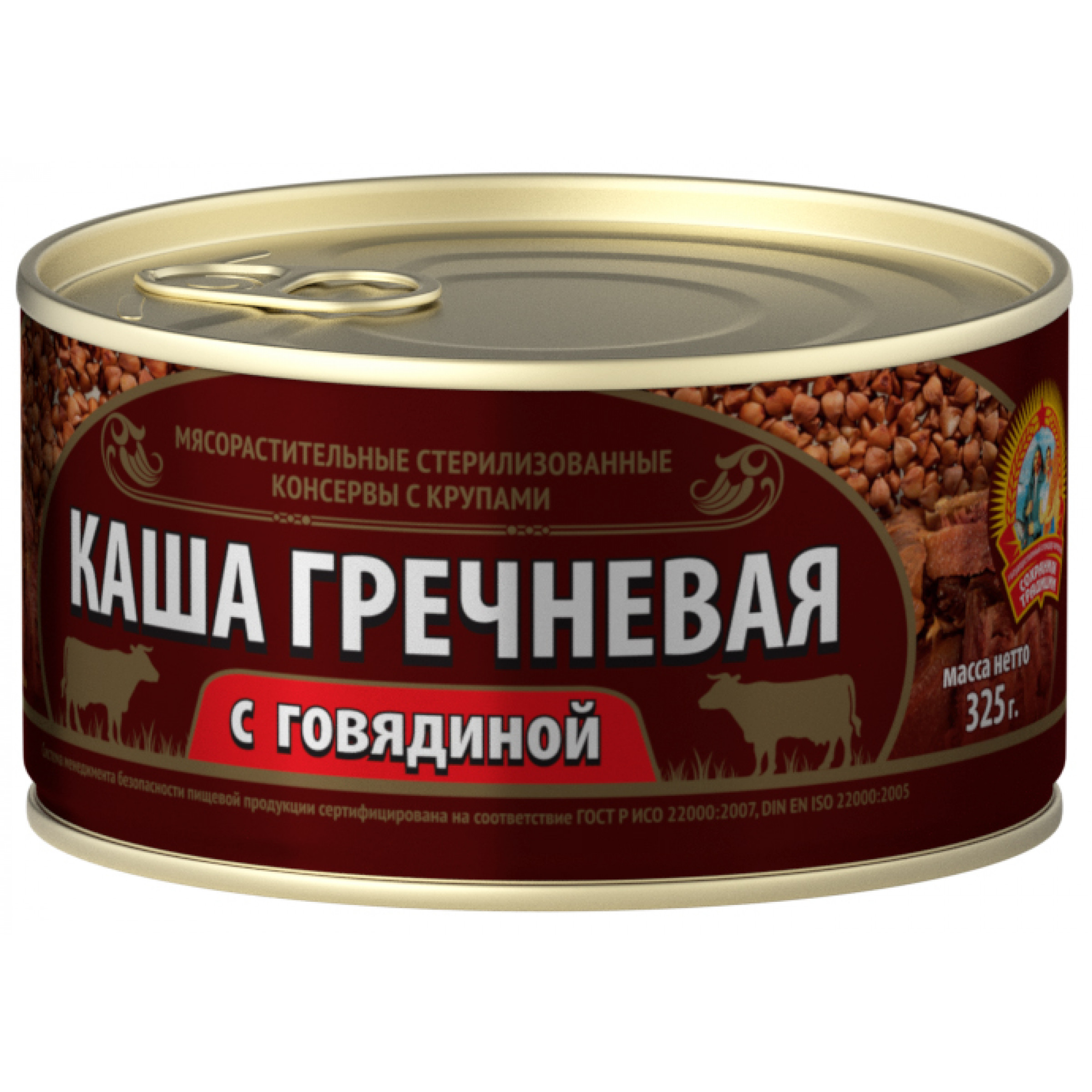 Каша Гречневая с говядиной КТК, 325гр