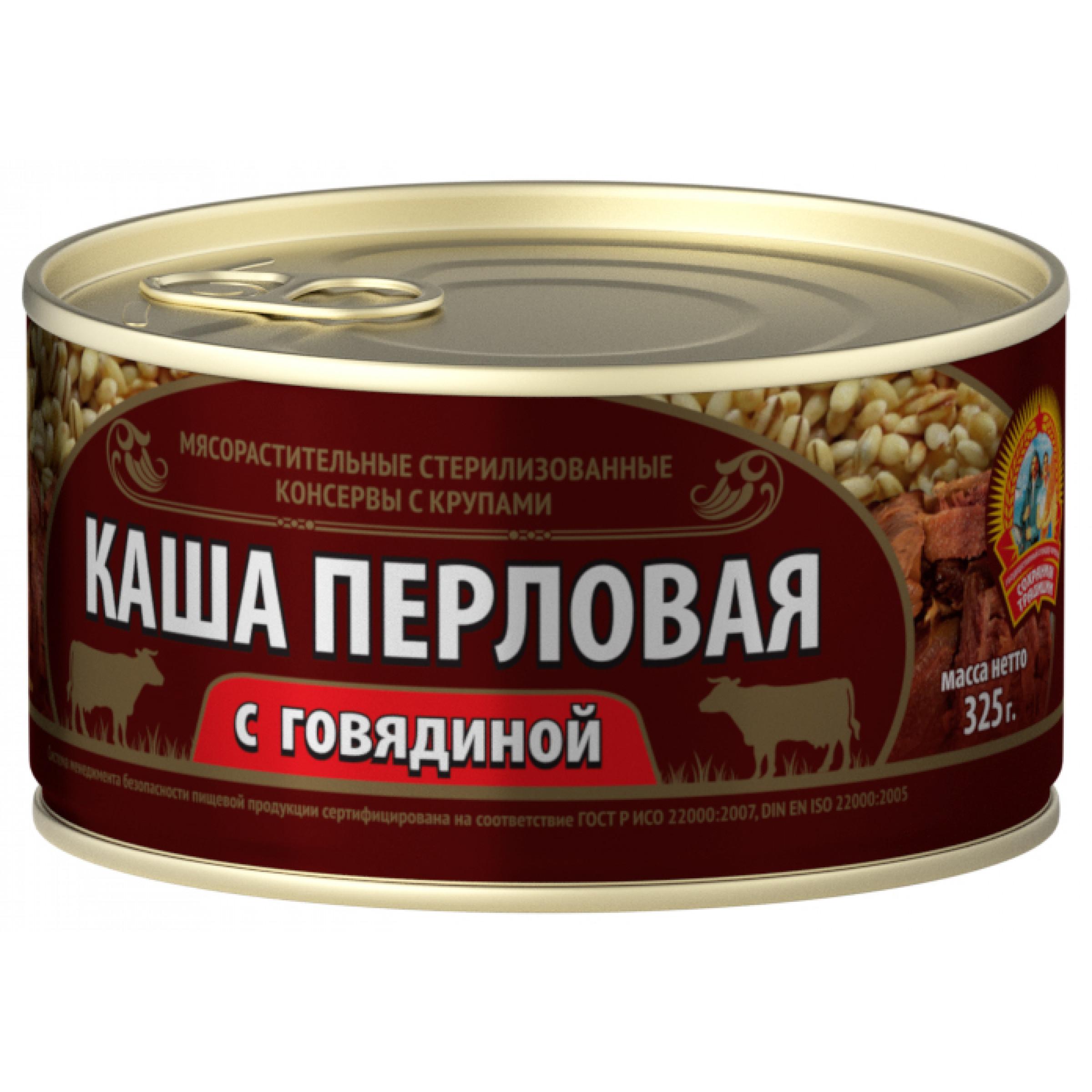 Каша Перловая с говядиной КТК, 325гр