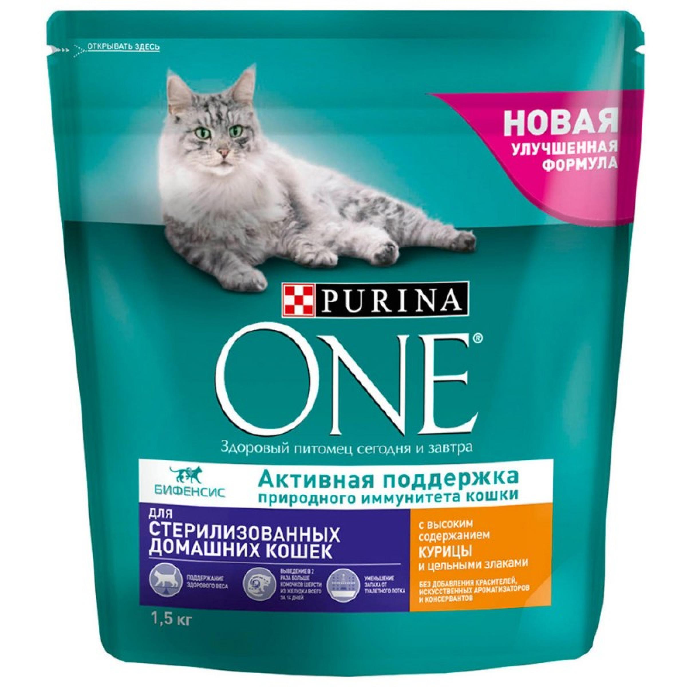 Сухой корм Purina ONE для домашних стерилизованных кошек и котов, курица, 1,5 кг