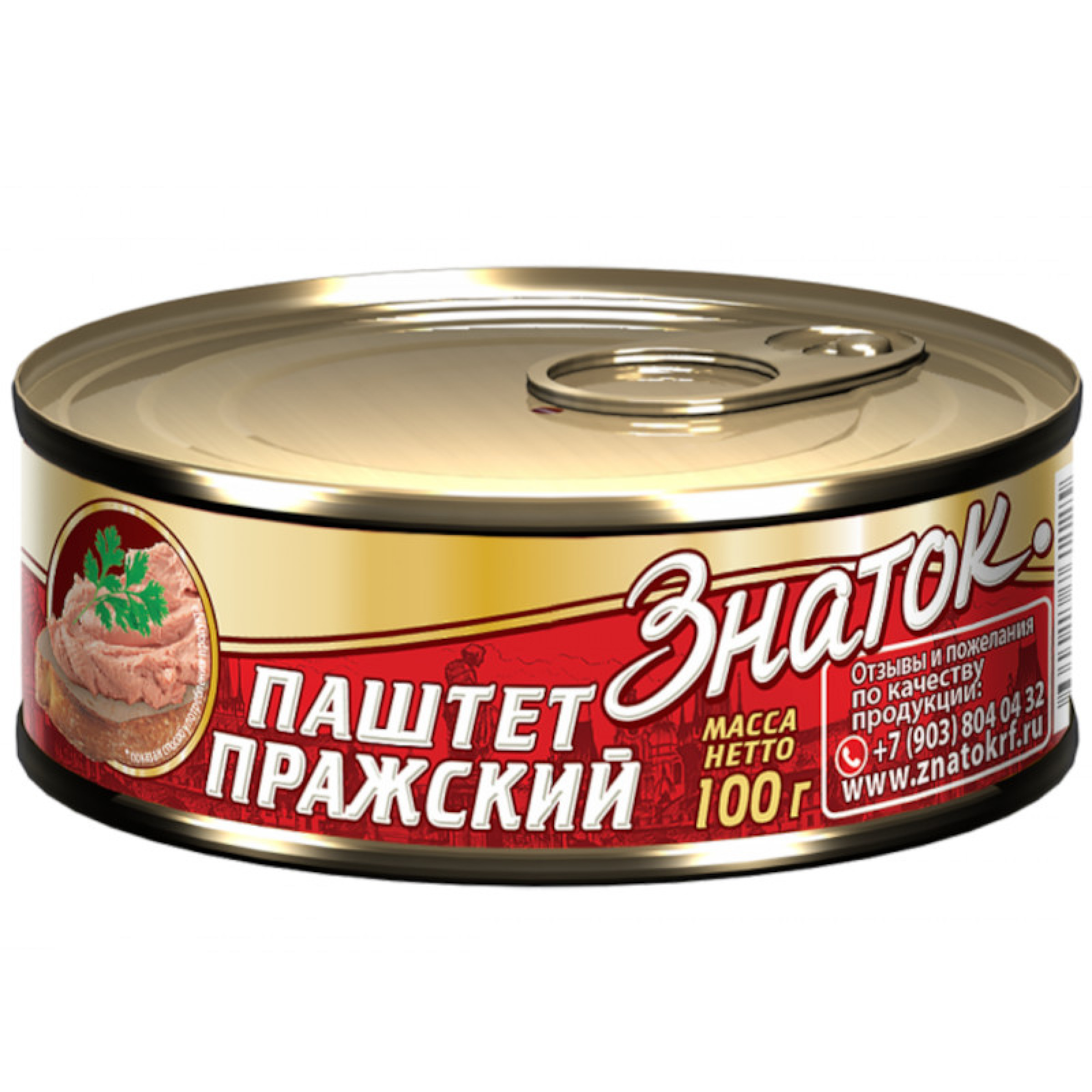 """Паштет """"Пражский"""" ГОСТ Знаток, 100гр"""