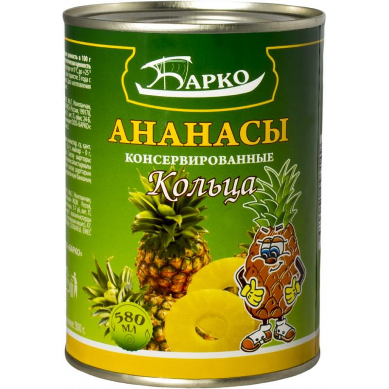 """Ананасы кольца """"БАРКО"""", 580гр"""