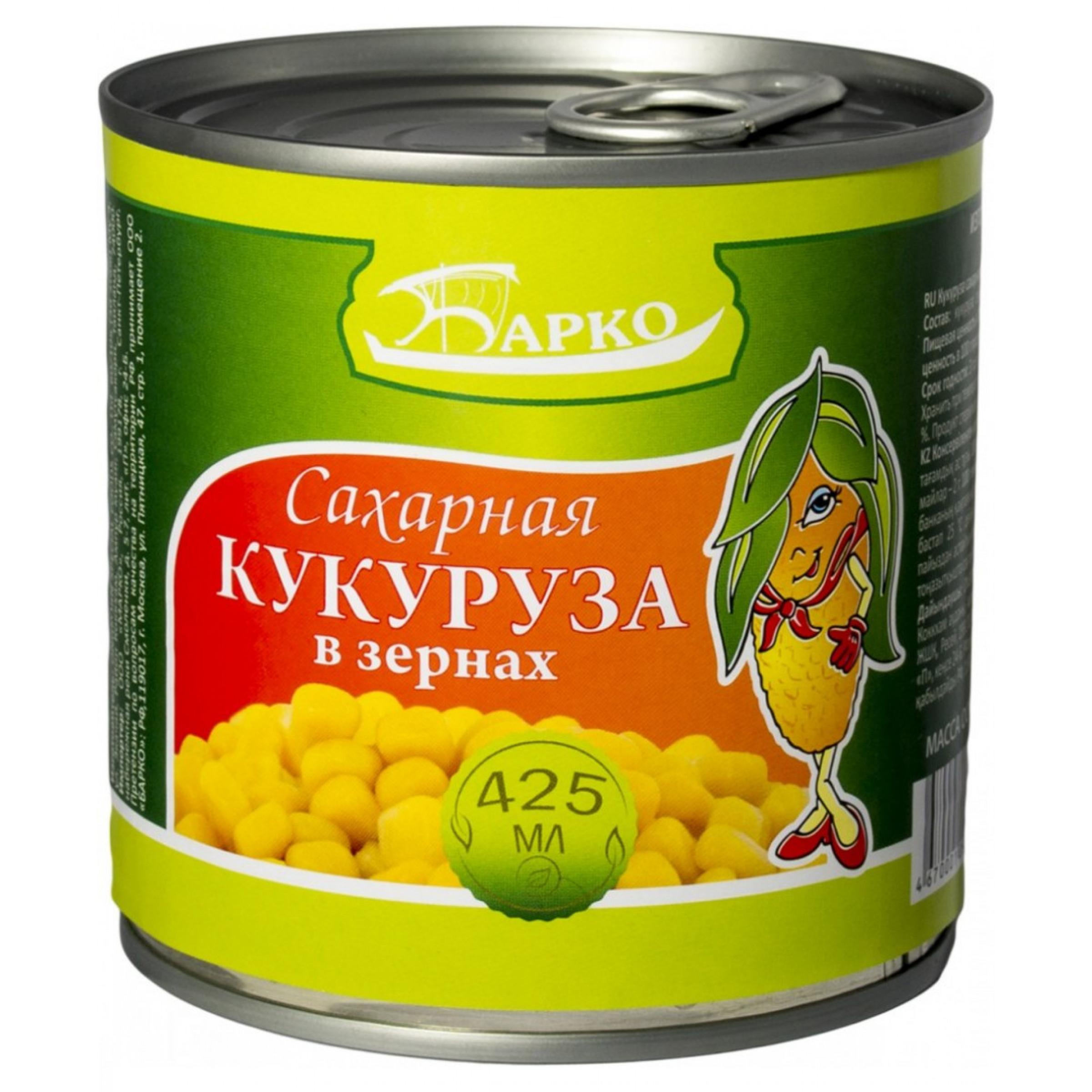 "Кукуруза сладкая ""БАРКО"", 425гр"