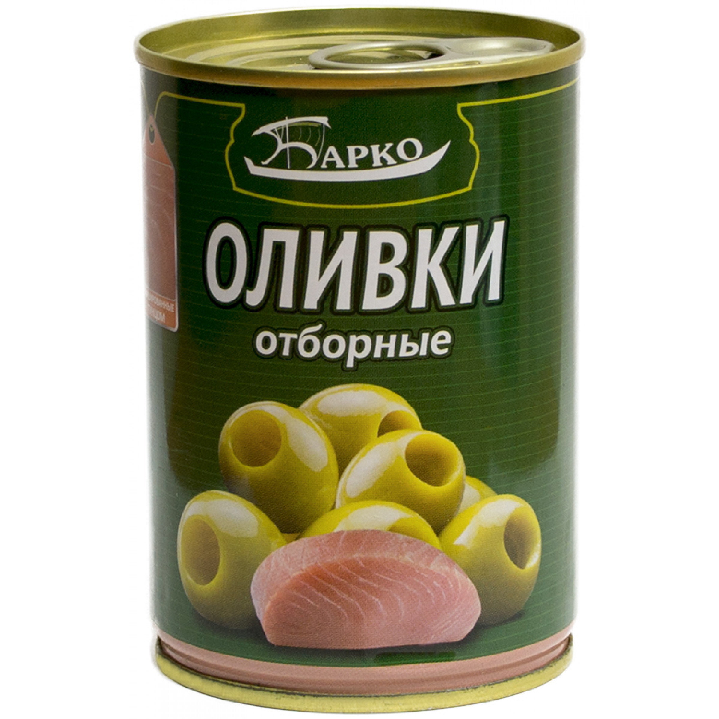 """Оливки фаршированные тунцом """"БАРКО"""", 280гр"""