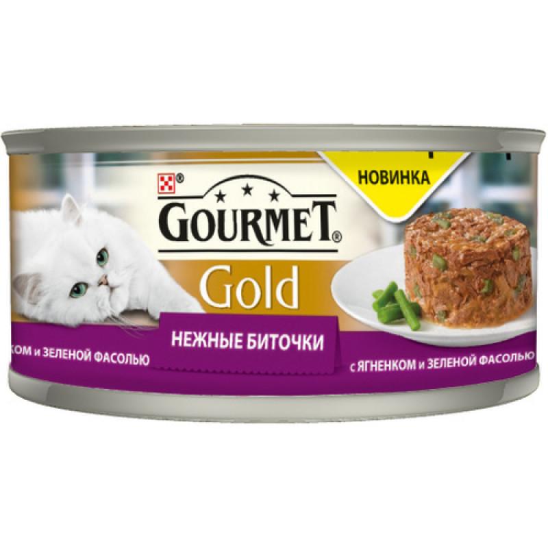 Влажный корм GOURMET GOLD Нежные биточки с ягненком и зеленой фасолью, 85гр