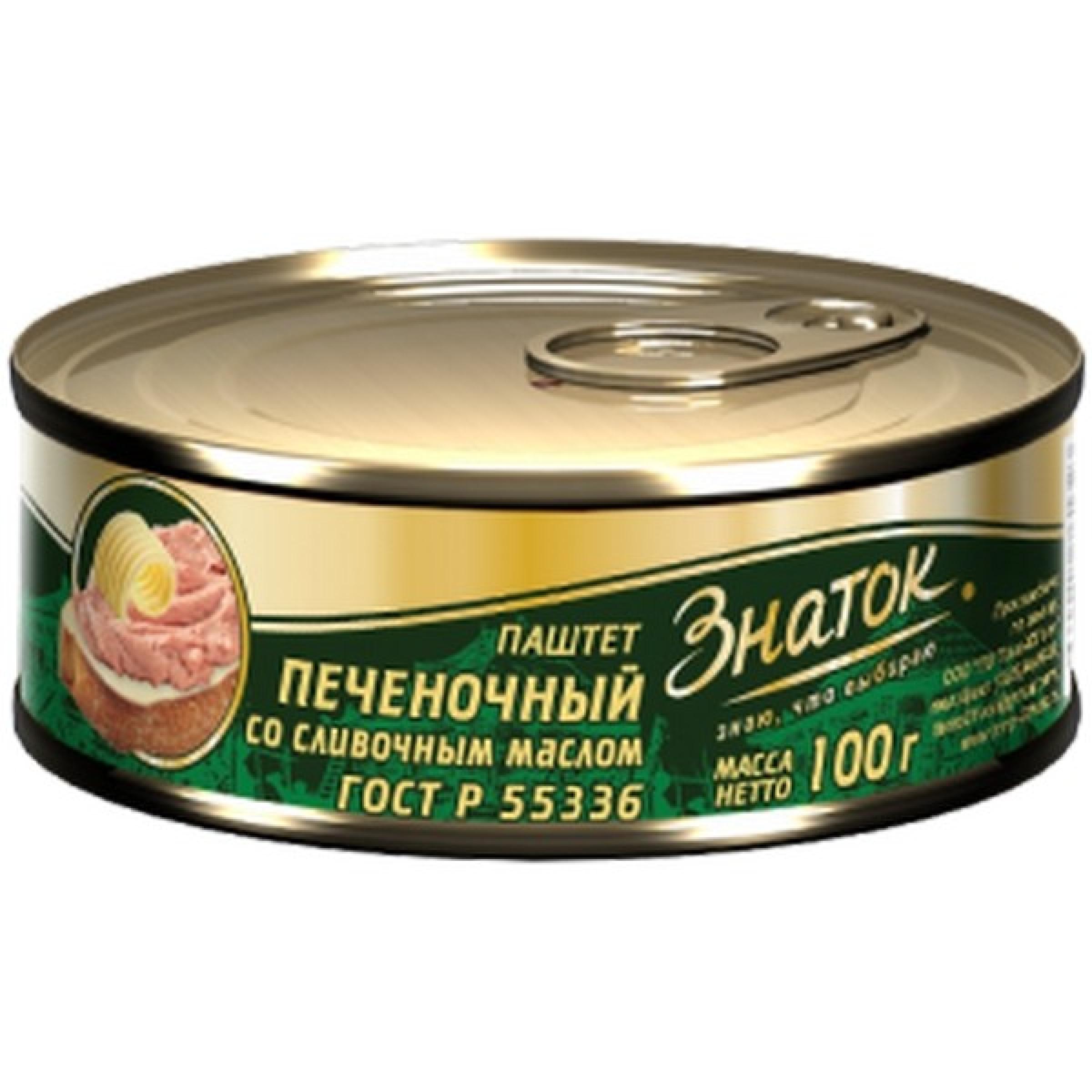 """Паштет печеночный со сливочным маслом ГОСТ """"Знаток"""", 100 г"""