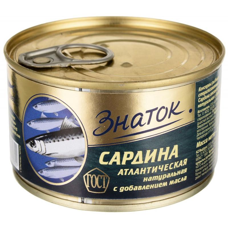 """Сардина атлантическая натуральная с добавлением масла """"Знаток"""", 240гр"""