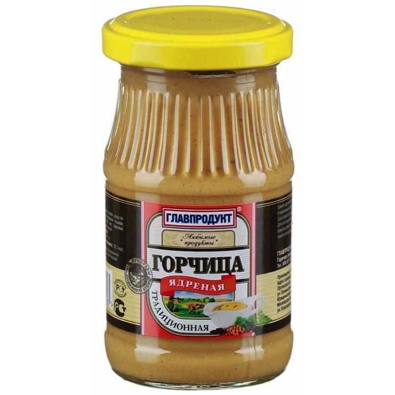 Горчица Ядреная Главпродукт, 170гр
