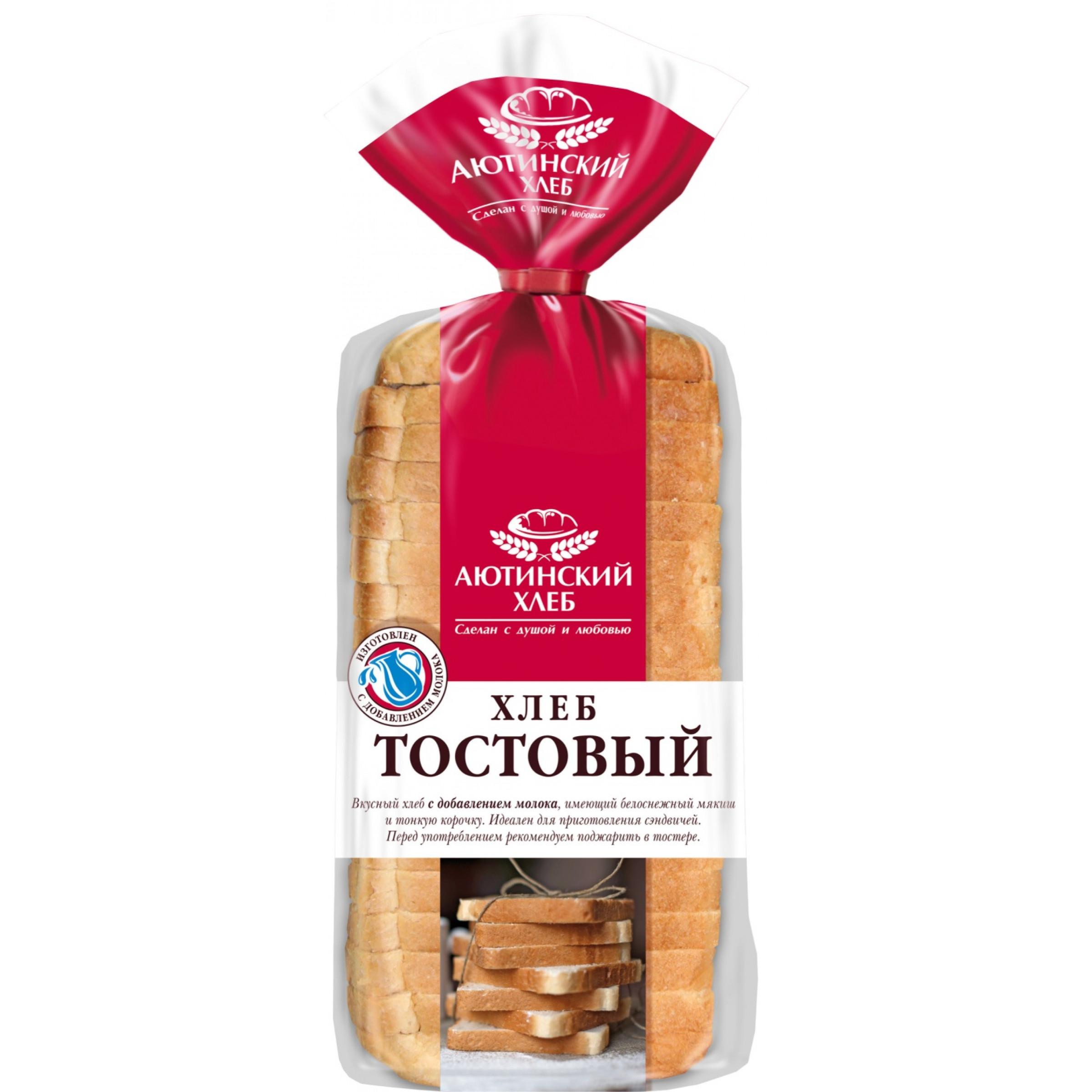 """Хлеб """"Аютинский"""" тостовый белый нарезанный, 570гр."""