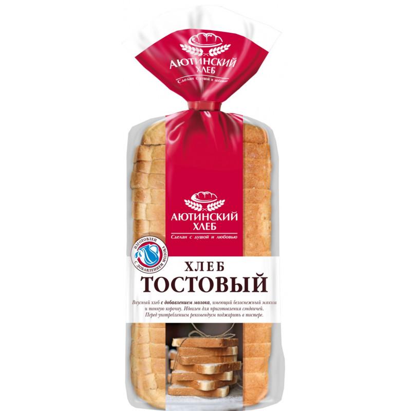 Хлеб тостовый белый нарезанный Аютинский, 570гр