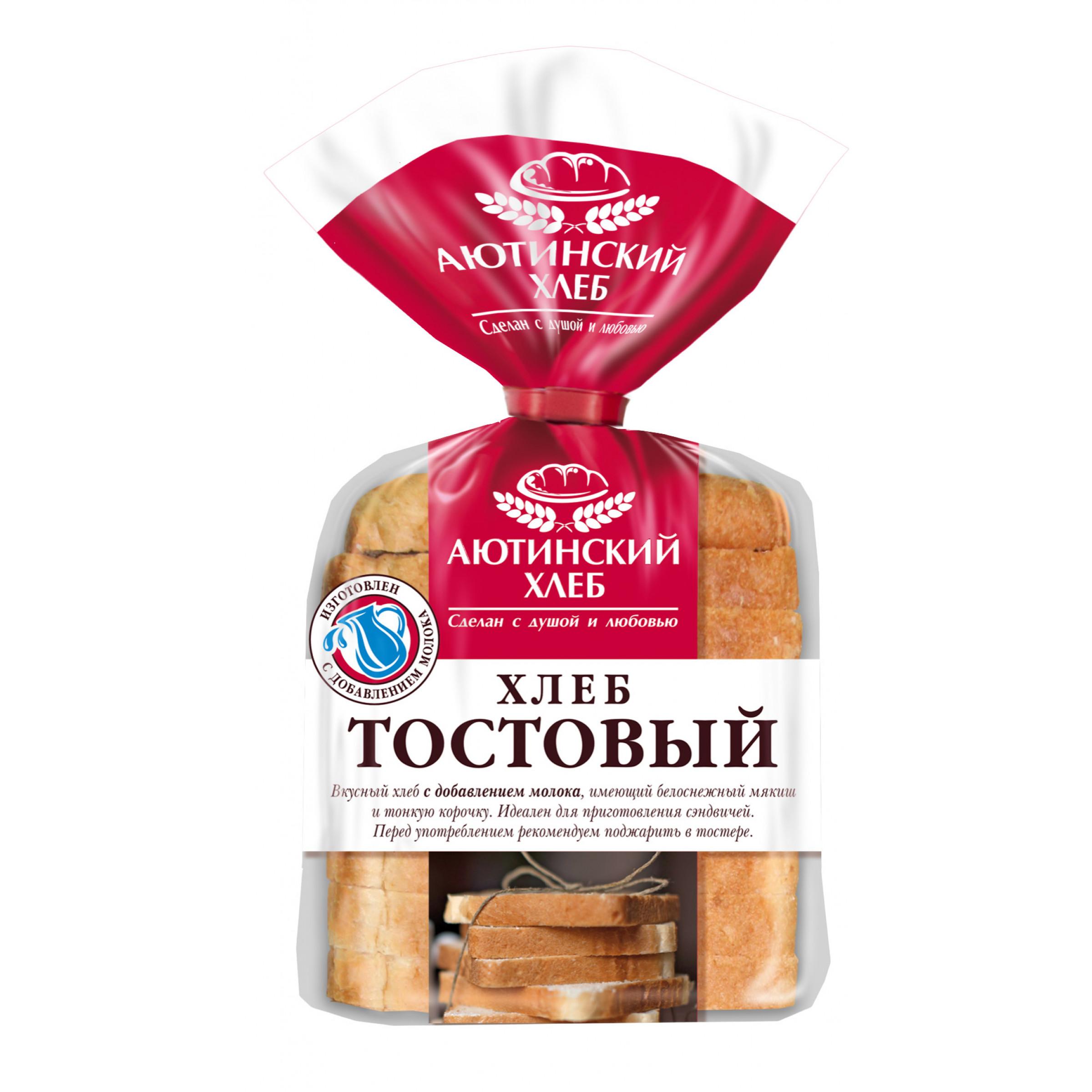 """Хлеб """"Аютинский"""" тостовый белый нарезанный, 280гр."""