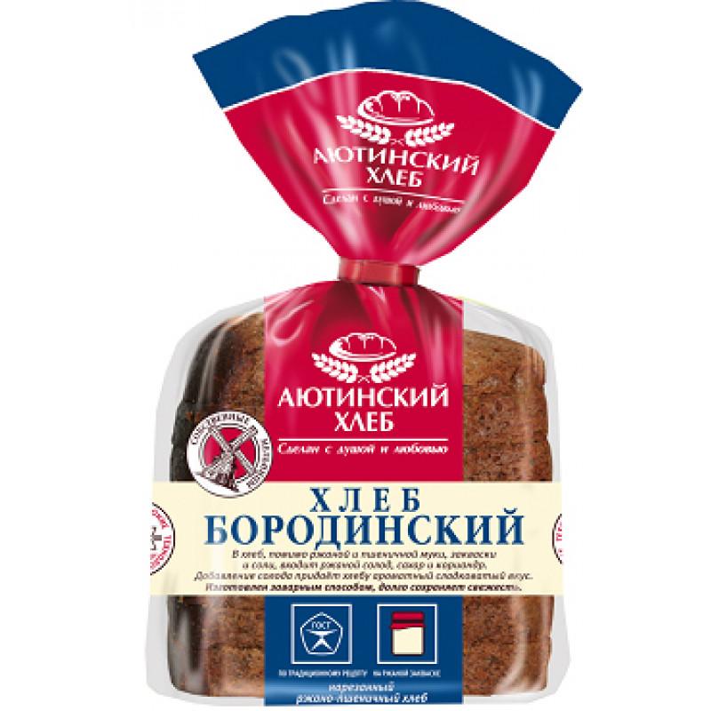 Хлеб Бородинский черный ржано-пшеничный нарезанный Аютинский,  330гр
