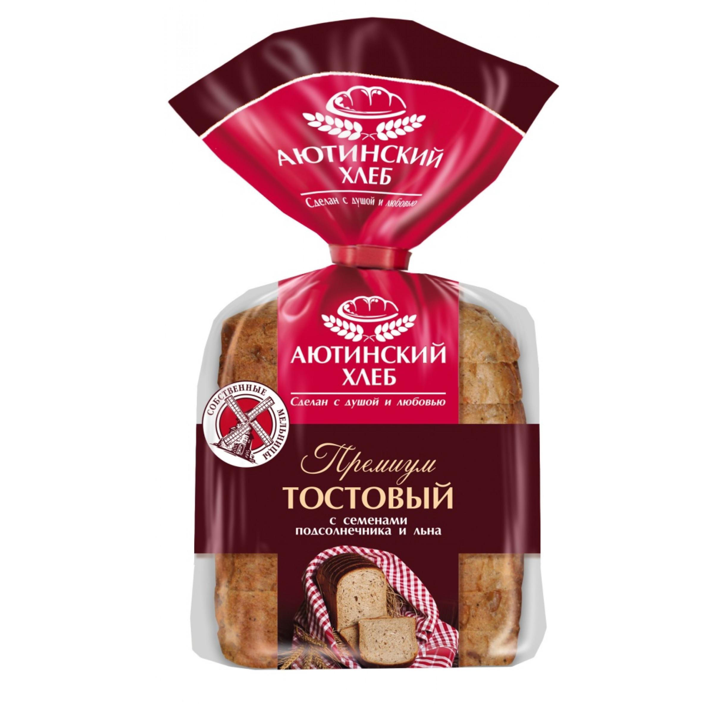 Хлеб пшенично-ржаной с семенами подсолнечника и льна нарезанный Аютинский,  330гр