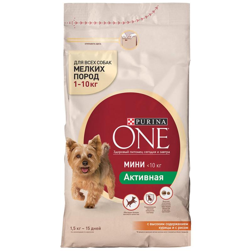 Корм сухой для собак мелких пород Purina One Мини Активная с курицей и рисом, 1, 5 кг
