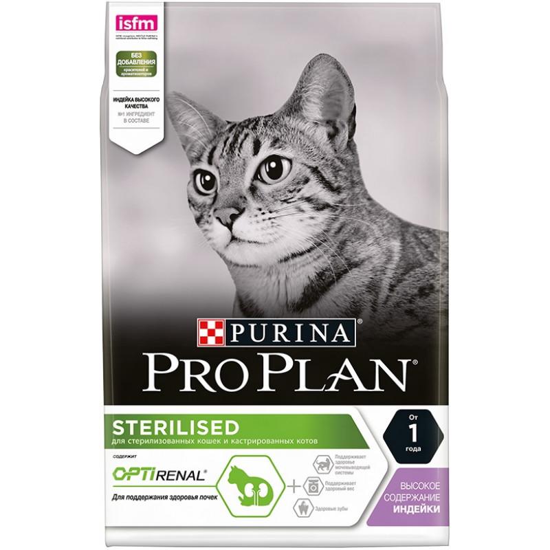 Сухой корм PRO PLAN® для стерилизованных кошек с индейкой, 1, 5кг