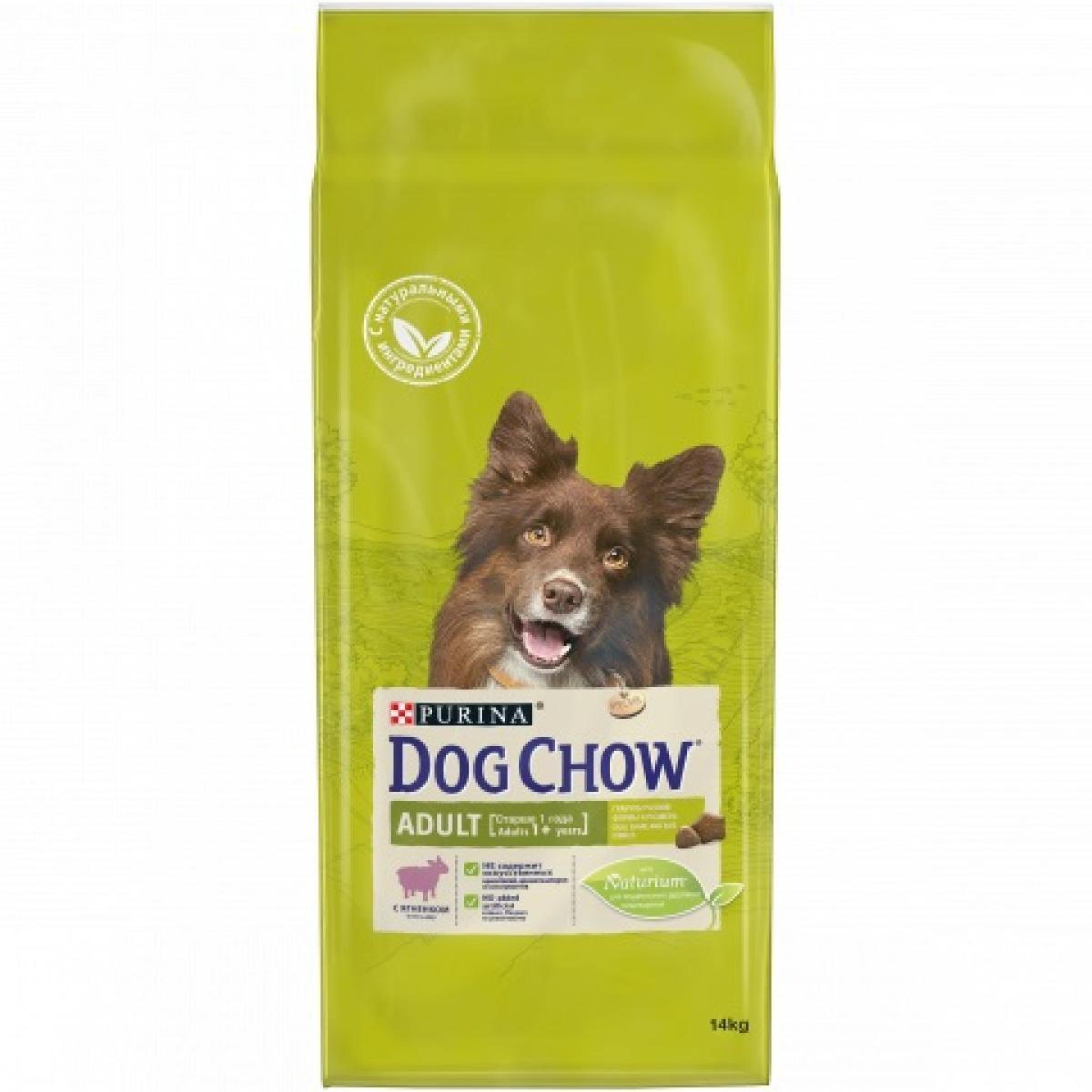 """Корм сухой """"Dog Chow"""" для взрослых собак с курицей, 14 кг"""