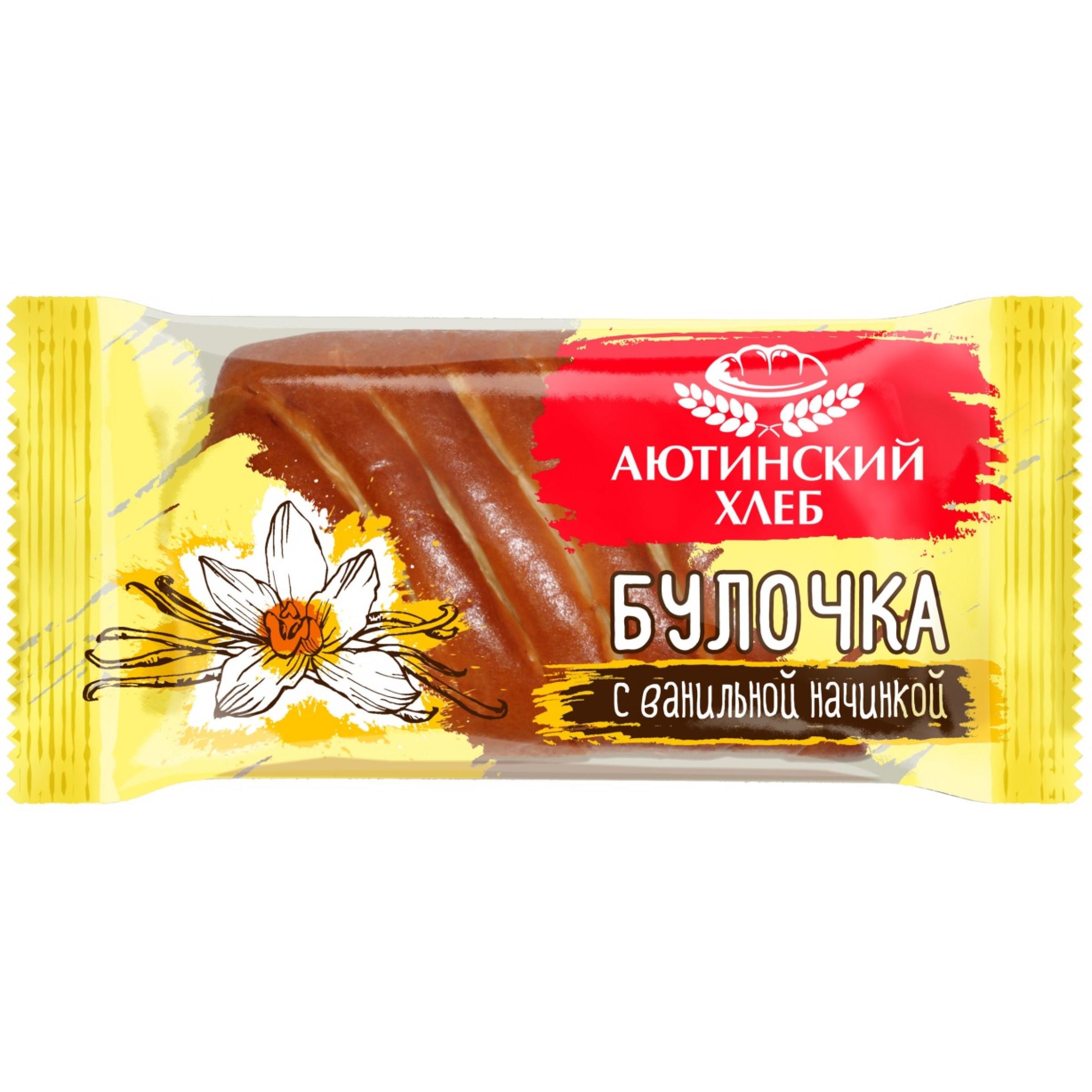 """Булочка """"Аютинский"""" с ванильным кремом, 90гр."""