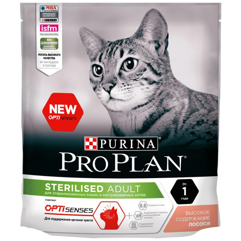 Корм PRO PLAN Cat поддержание органов чувств для стерилизованных кошек с лососем, 400 гр