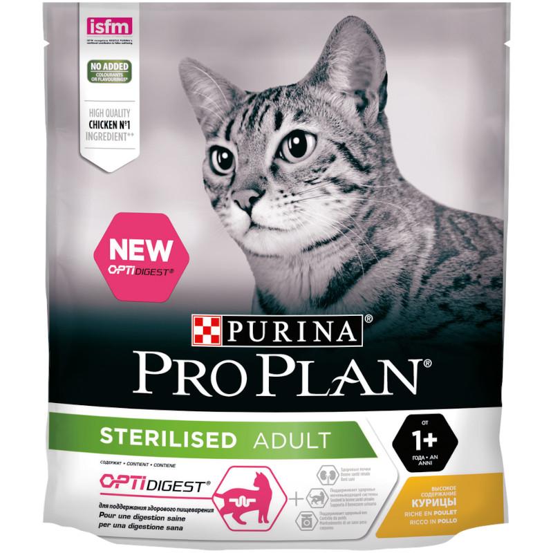 """Корм сухой Pro Plan """"Sterilised """" для кастрированных котов и стерилизованных кошек с курицей, 400 гр"""