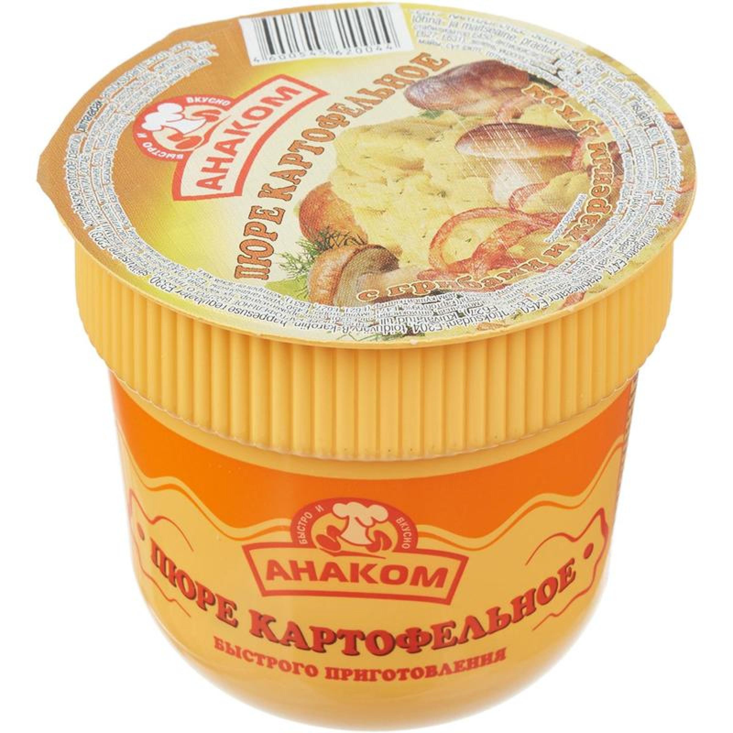 "Картофельное пюре ""Анаком"" грибы+жаренный лук, 40гр"