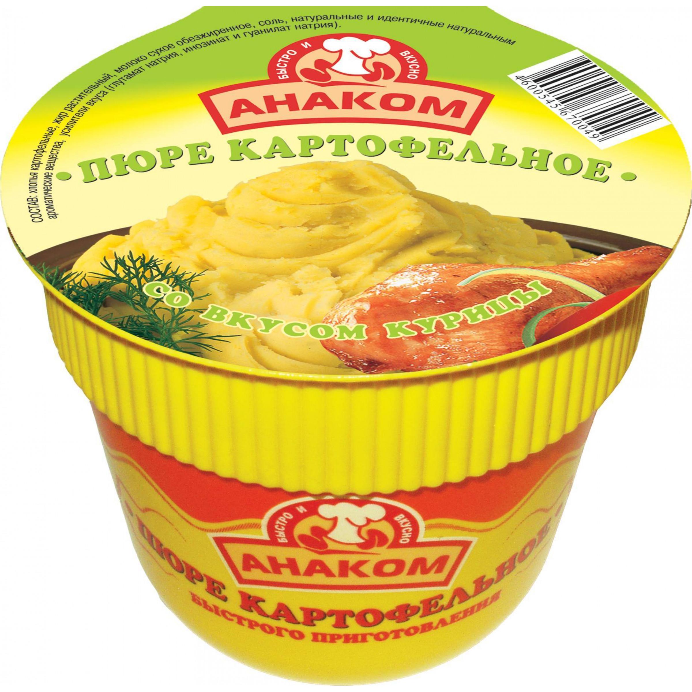 "Картофельное пюре ""Анаком"" курица, 40гр"