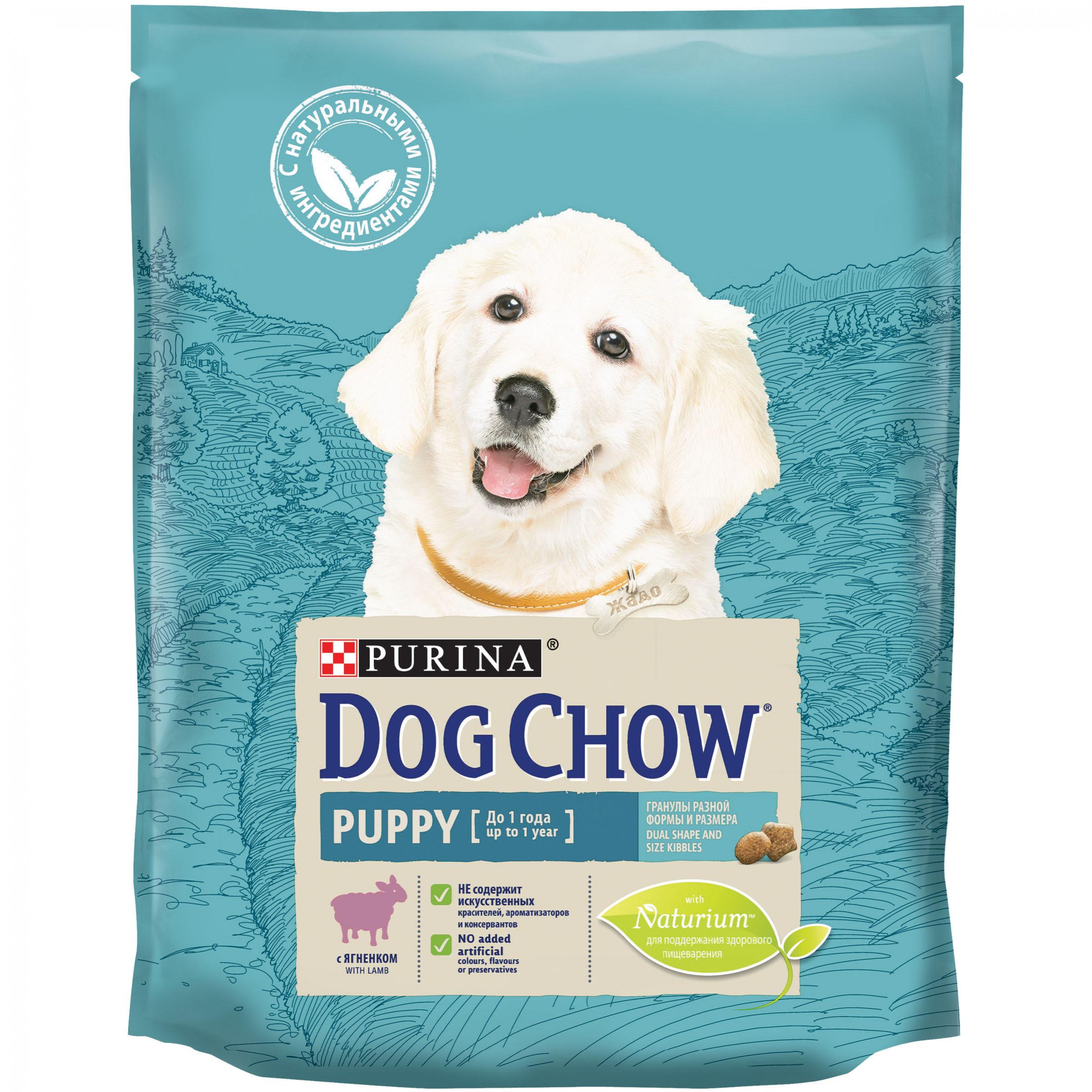 Сухой корм для щенков DOG CHOW с бараниной, 800 гр