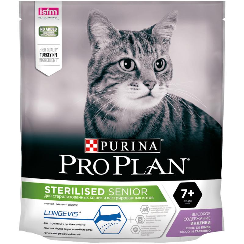 Сухой корм PRO PLAN® Sterilised 7+ для стерилизованных кошек старше 7 лет с индейкой, 400гр