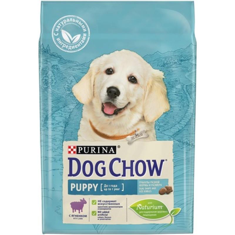 Корм Dog Chow для щенков с ягненком, 2, 5кг