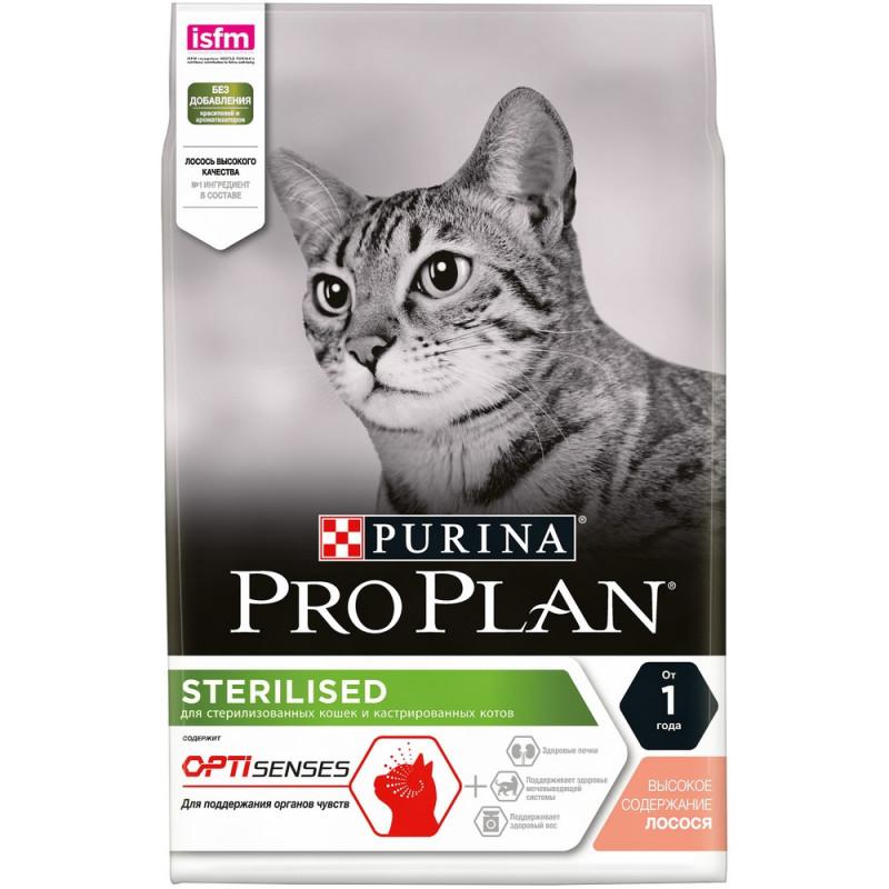 """Корм сухой Pro Plan """"Sterilised"""" для кастрированных котов и стерилизованных кошек с лососем, 3 кг"""