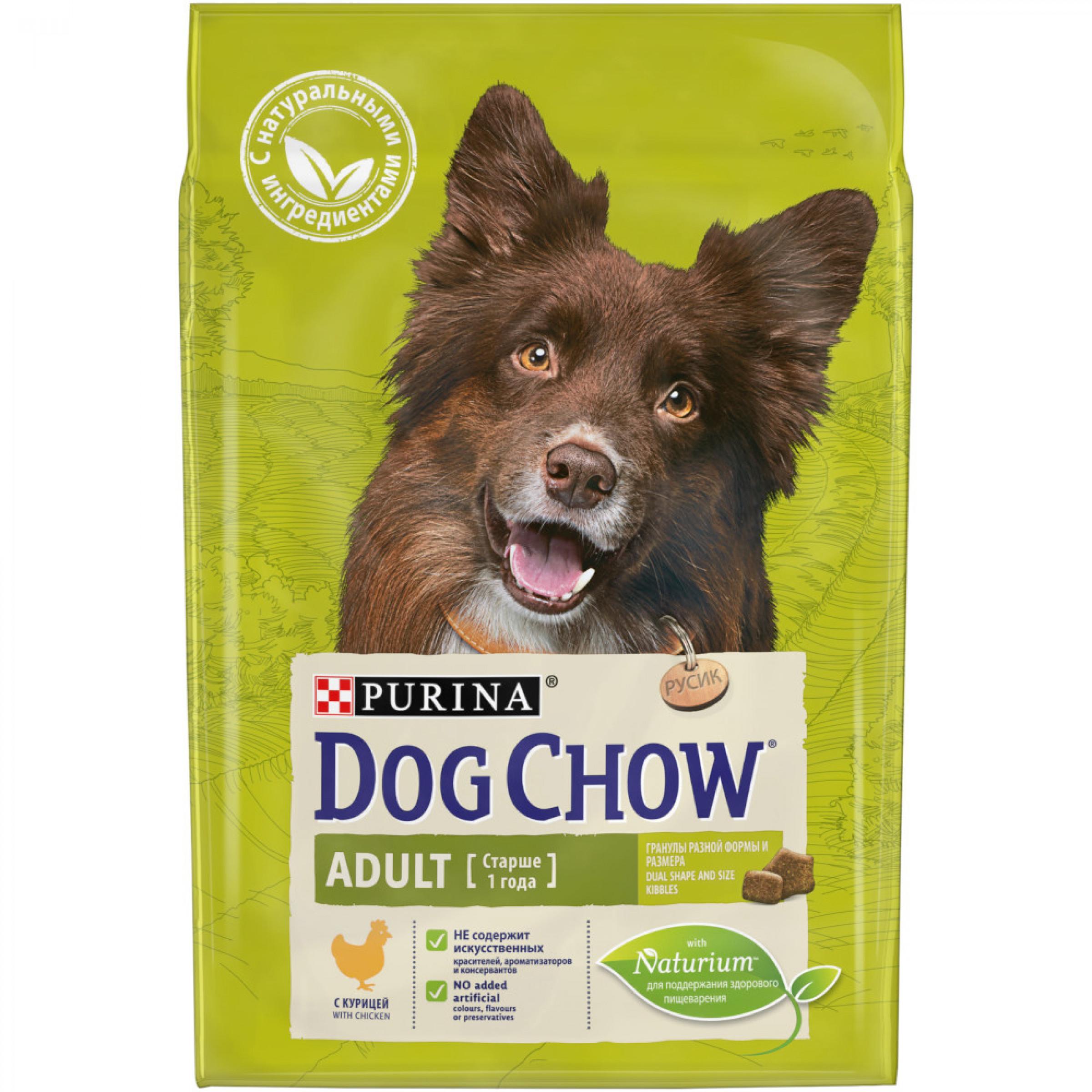 Сухой корм Dog Chow для взрослых собак, с курицей, 2, 5 кг