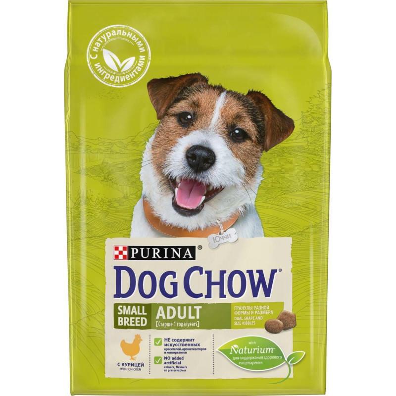 """Сухой корм для взрослых собак мелких пород с курицей """"Dog Chow"""", 2. 5кг"""
