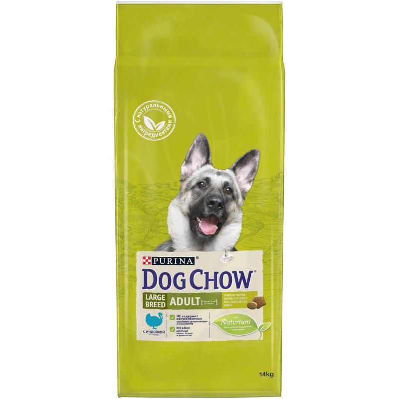 Корм Dog Chow для взрослых собак крупных пород с индейкой, 14кг