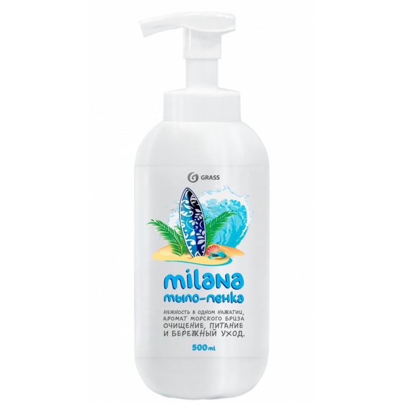 """Мыло-пенка """"Milana"""" морской бриз GRASS, 500мл"""