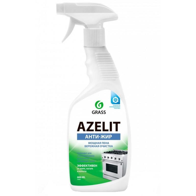 """Средство для удаления жира """"Azelit"""" универсальное спрей GRASS, 600мл"""