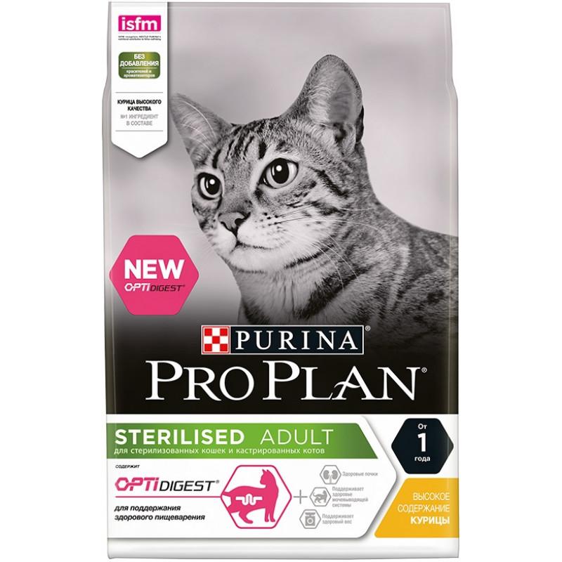 Сухой корм PRO PLAN® Sterilised для стерилизованных кошек с чувствительным пищеварением с курицей, 3кг