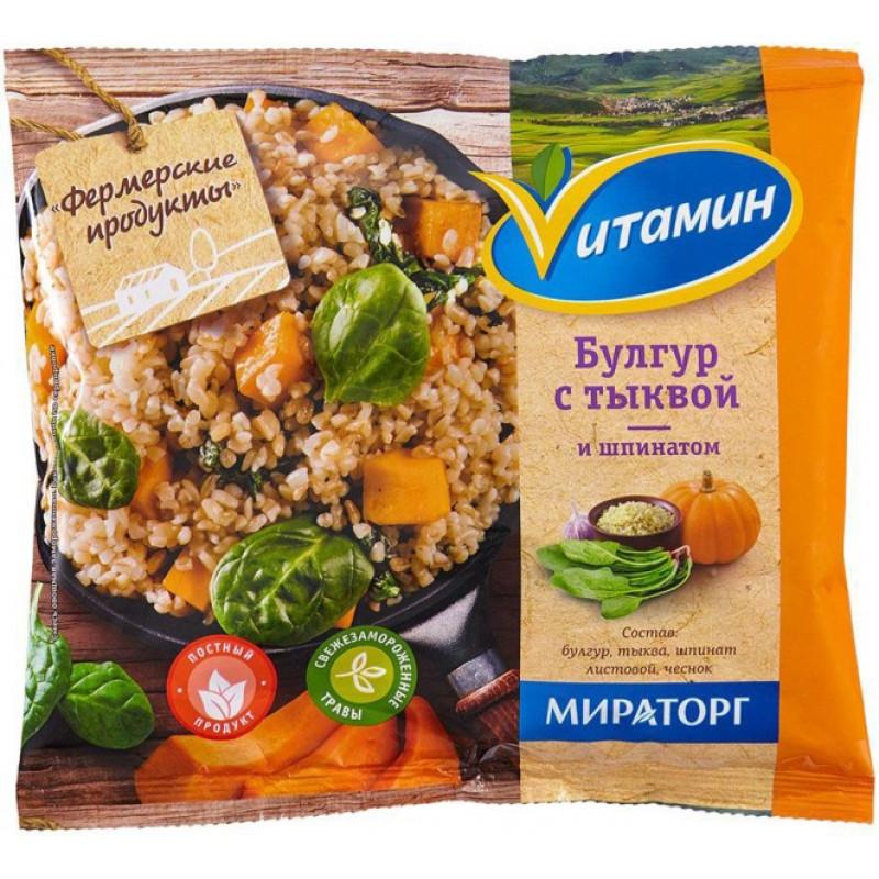 Булгур с тыквой и шпинатом свежемороженный Vитамин, 400гр