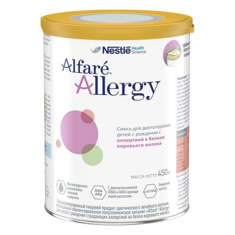 Сухая инстантная смесь ALFARE ALLERGY на основе белков молочной сыворотки для детей с рождения, 450гр