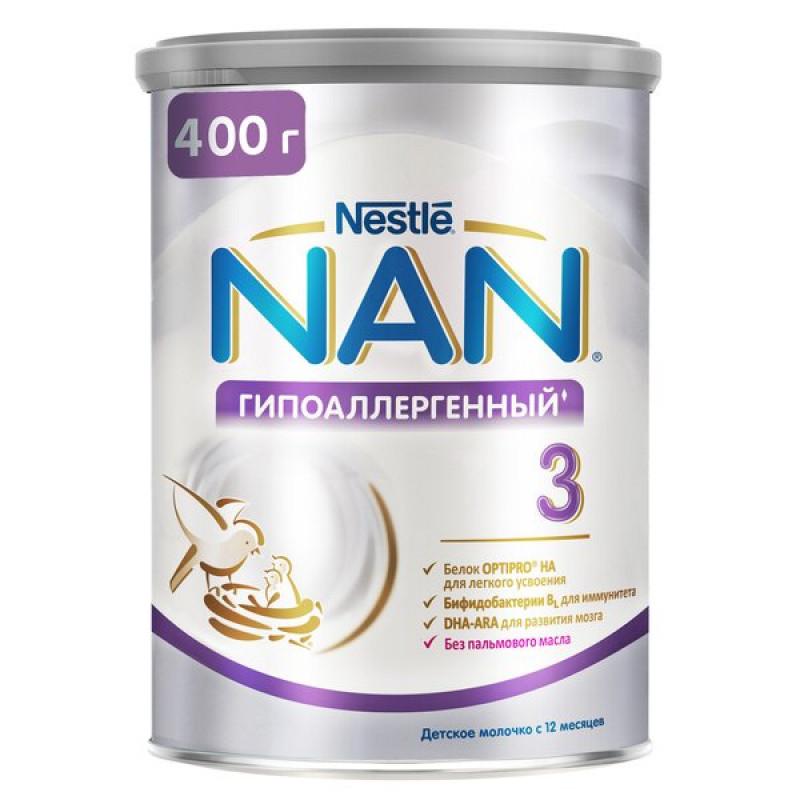 Детское молочко NAN Гипоаллергенный 3 Optipro HA с 12 мес., 400 гр