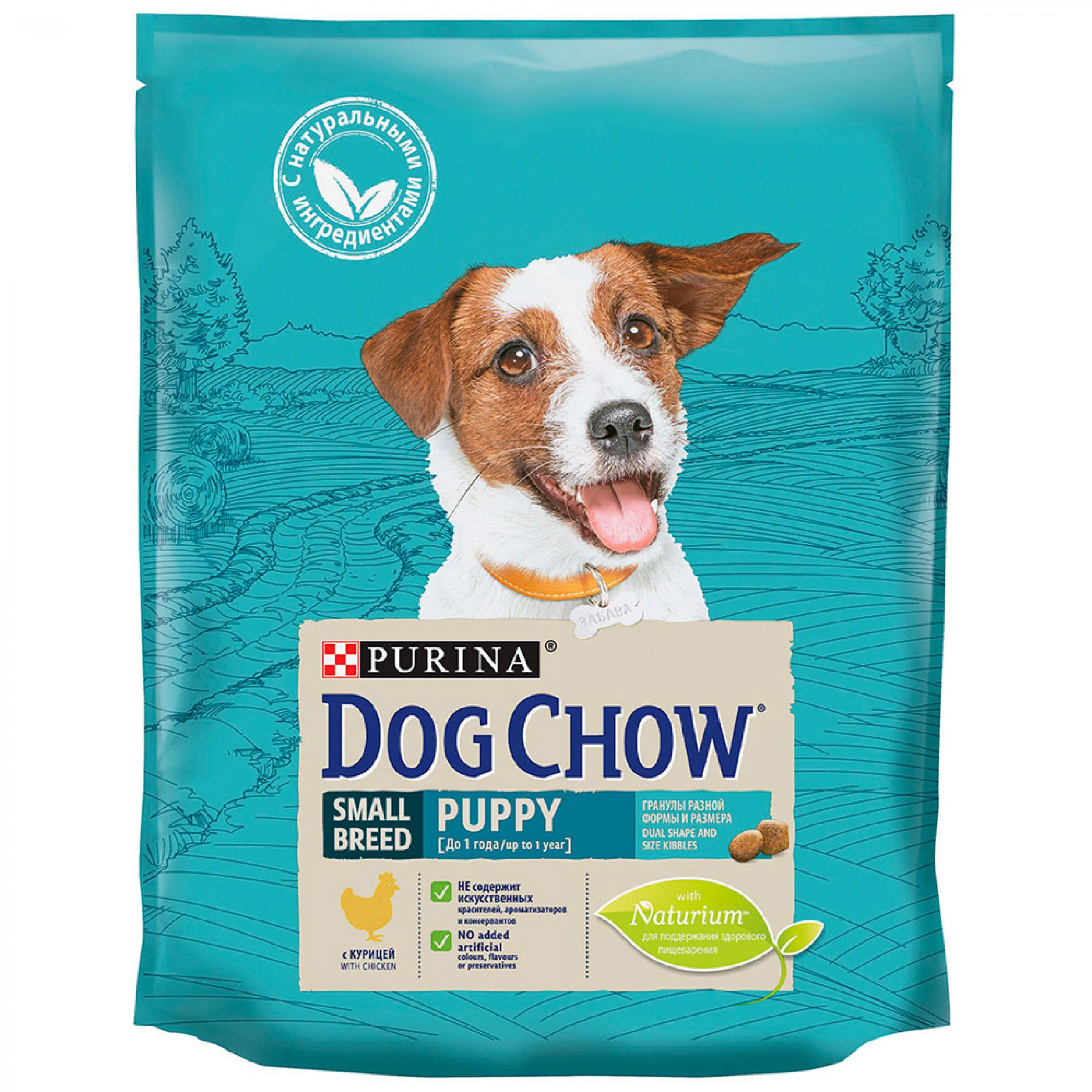 Сухой корм DOG CHOW для щенков мелких пород курица, 800гр