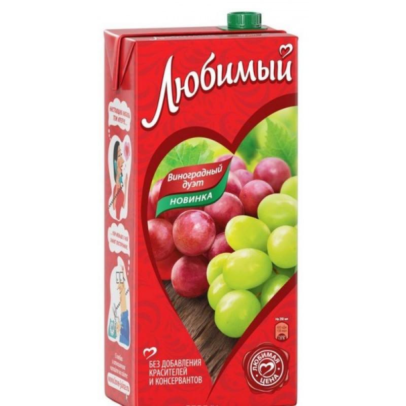 Сок Любимый Виноградный Дуэт, 0, 95л