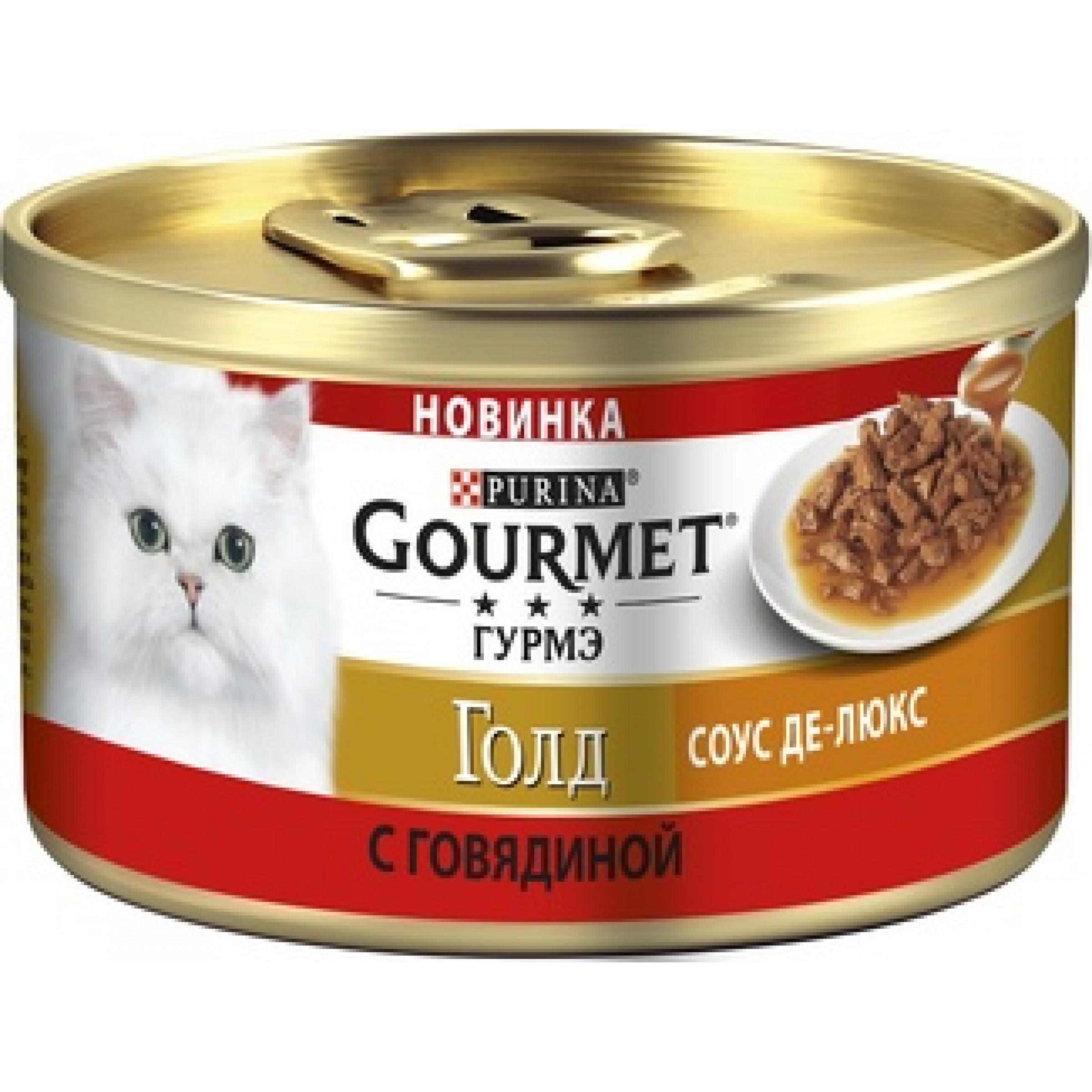 Корм для кошек Gourmet Gold соус делюкс говядиной, 12шт по 85г