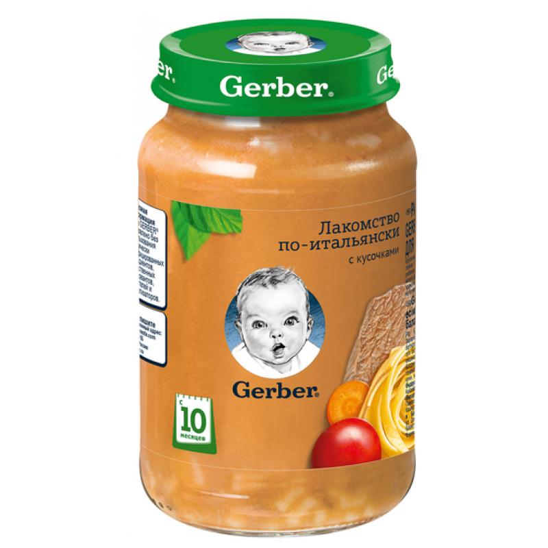 Пюре Gerber Лакомство по-итальянски с 10 месяцев, 190 гр