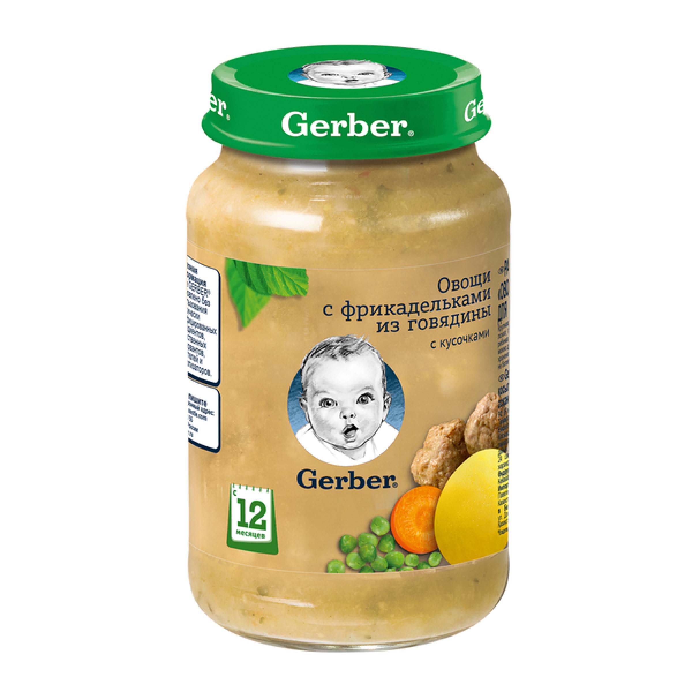 Пюре Gerber Овощи с фрикадельками из говядины, 190 гр