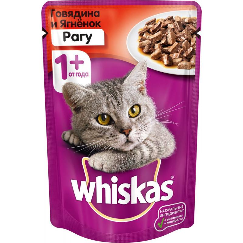 Консервы для кошек в рагу Whiskas с Говядиной и Ягненком, кусочки, 85гр