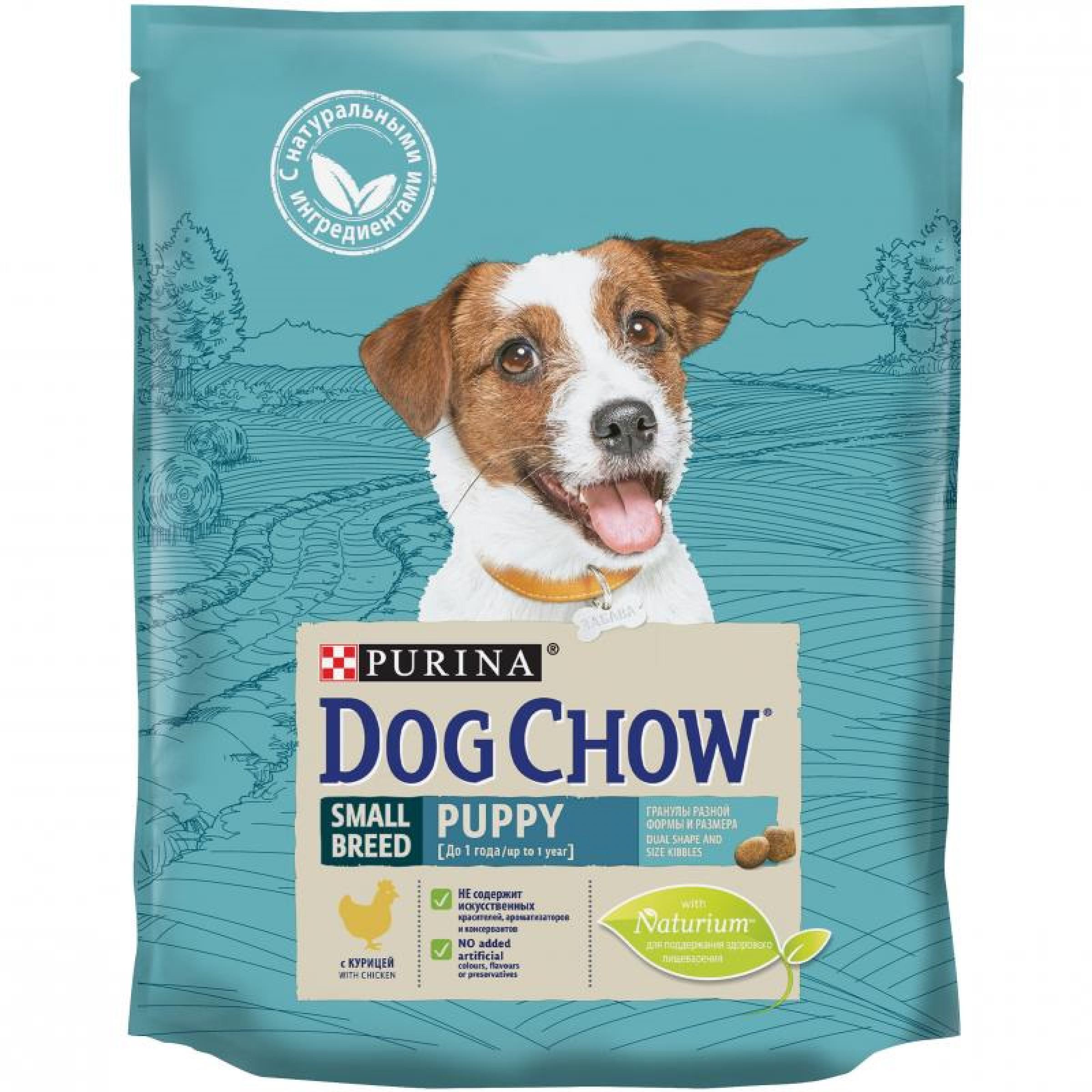 "Корм ""DOG CHOW"" для щенков мелких пород, курица, 5кг"