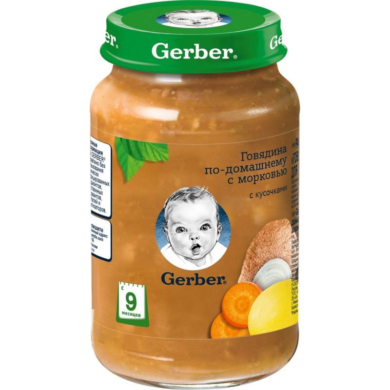 """Пюре детское Gerber """"Говядина по-домашнему с морковью"""", 190г"""
