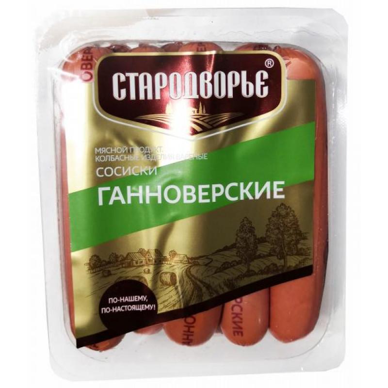 """Сосиски """"Ганноверские"""" Вязанка, вес 600гр"""